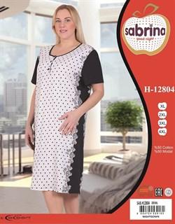 Платье - фото 4611