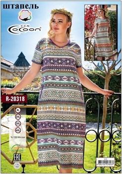 Платье - фото 6489