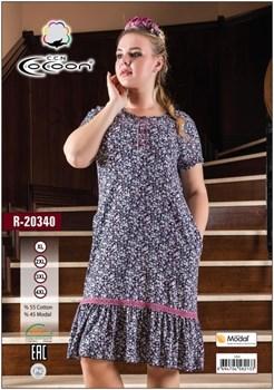 Платье - фото 6495