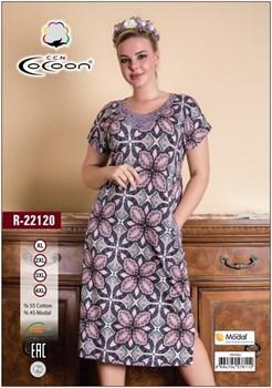 Платье - фото 6499