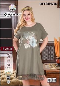 Платье - фото 6503