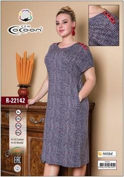Платье - фото 6505