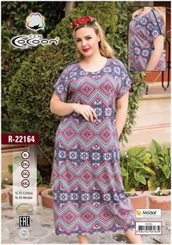 Платье - фото 6510