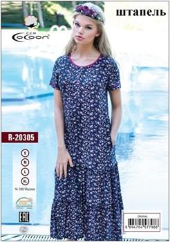 Платье - фото 6541