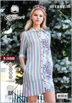 Платье-рубашка - фото 6543