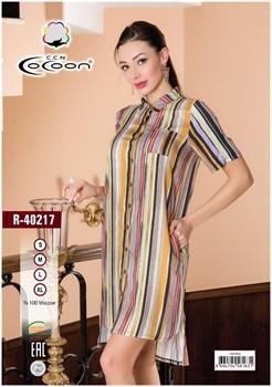 Платье-рубашка - фото 6872