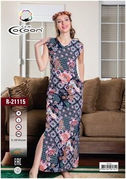 Платье - фото 6876