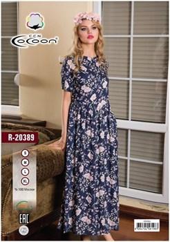 Платье - фото 6878
