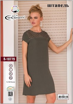 Платье - фото 6880