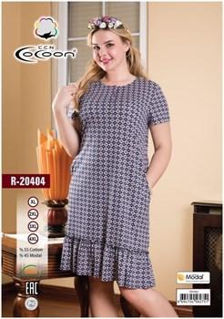 Платье - фото 6904