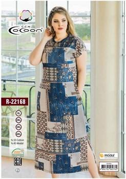 Платье - фото 6971