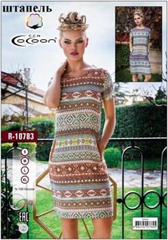 Платье - фото 7087