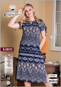 Платье - фото 7091