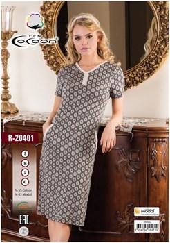 Платье - фото 7093