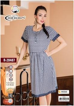 Платье - фото 7095