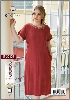 Платье - фото 7097