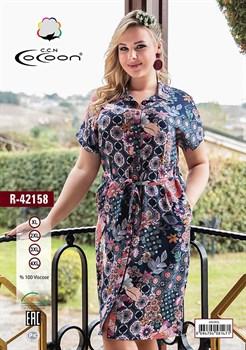 Платье-рубашка - фото 7118