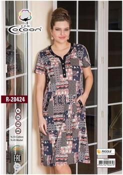 Платье - фото 7176