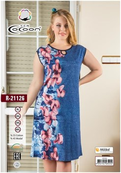 Платье - фото 7196