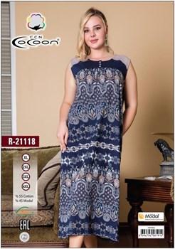 Платье - фото 7198