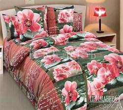 Комплект постельного белья Примавера перкаль Дикая орхидея - фото 7294