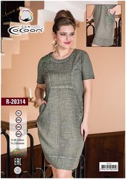 Платье - фото 7334