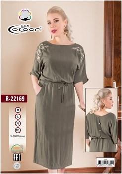 Платье - фото 7338
