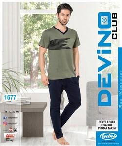 Комплект футболка брюки - фото 7559