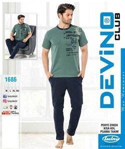 Комплект футболка брюки - фото 7561
