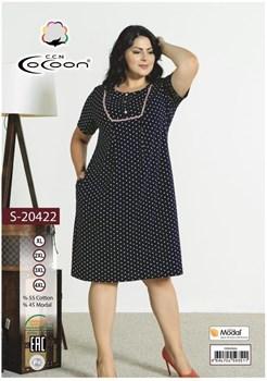 Платье - фото 8380