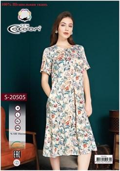 Платье - фото 8384