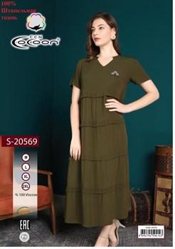 Платье - фото 8386