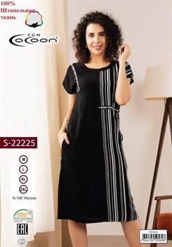 Платье - фото 8388