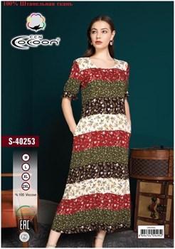 Платье-халат - фото 8390