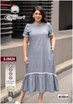 Платье - фото 8406