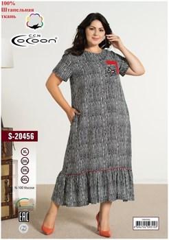 Платье - фото 8412