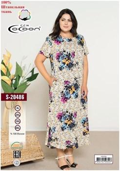 Платье - фото 8414