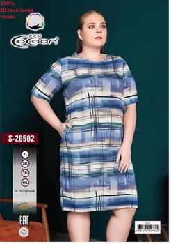 Платье - фото 8416