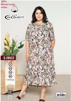 Платье - фото 8420