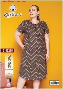 Платье-халат - фото 8426