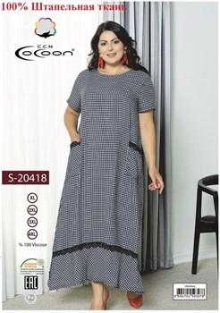 Платье - фото 8428