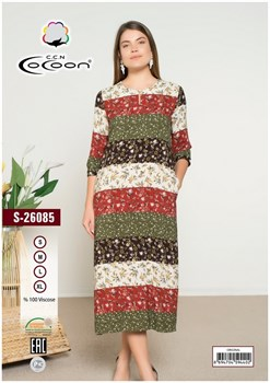 Платье - фото 8636