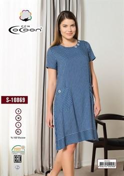 Платье - фото 8637