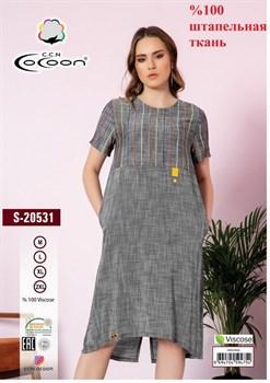 Платье - фото 8650