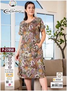 Платье домашнее большого размера