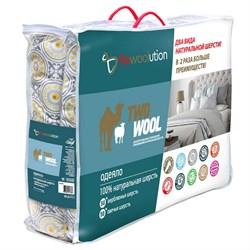 Одеяло 1,5-сп Two Wool Всесезонное